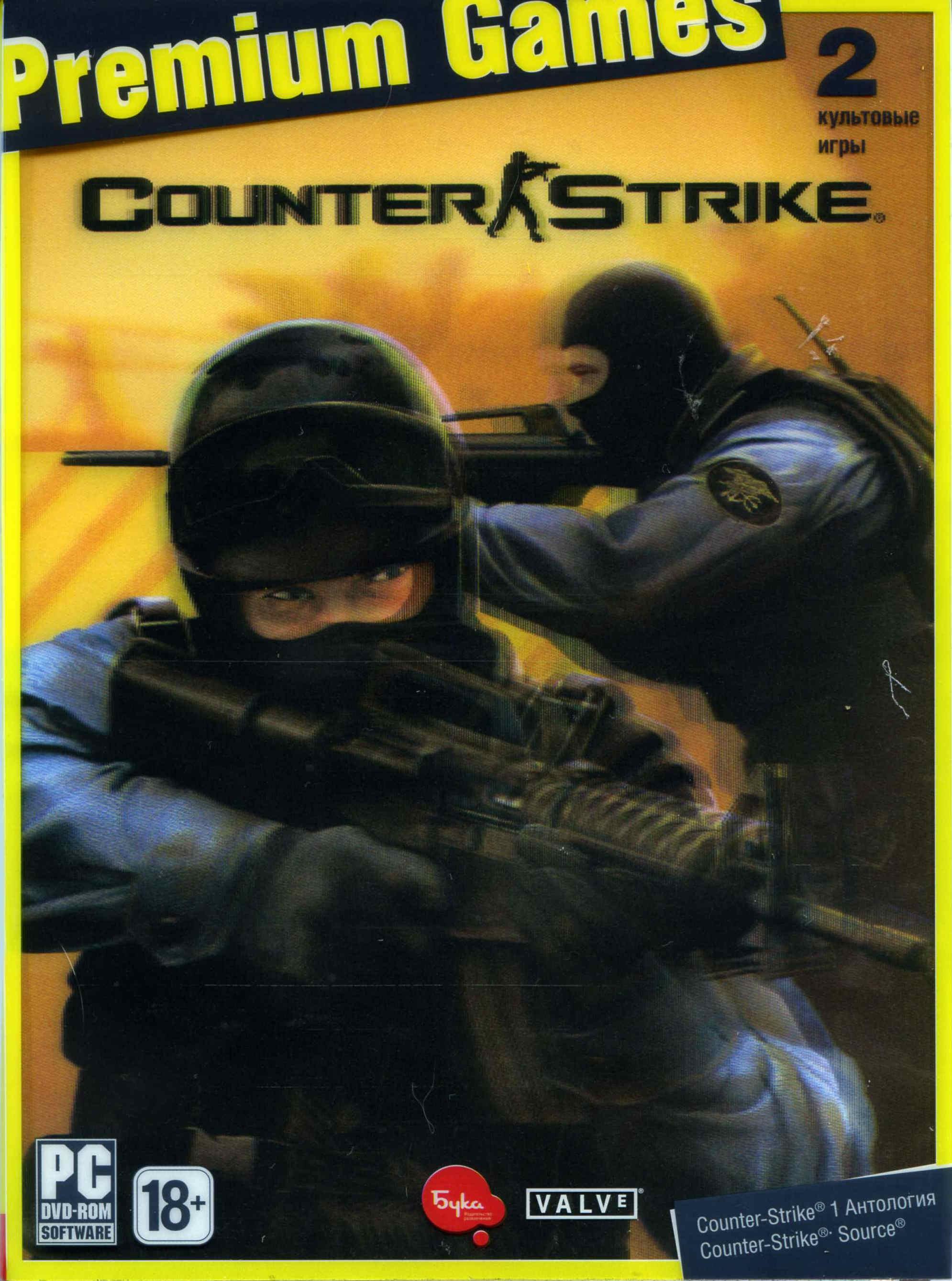 Valve. Год выхода. Описание Counter Strike 2 в 1. Premium Games Вы