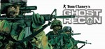 Tom Clancy´s Ghost Recon (Uplay Key / ROW)