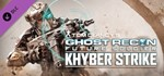 Tom Clancy´s Ghost Recon Future Soldier - Khyber Strike