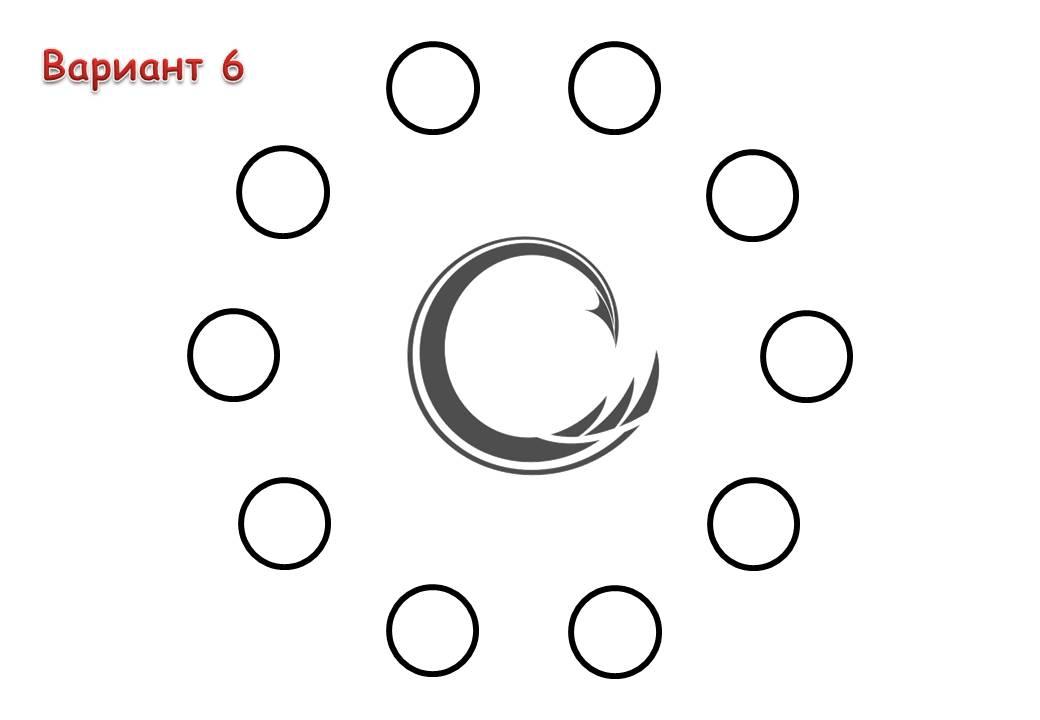 Игра Цифрато