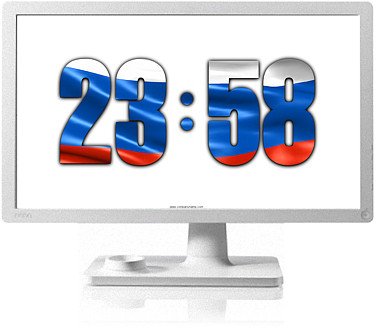 Russia Digital Clock code activation