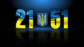 Ukraine Digital Clock 2 code activation