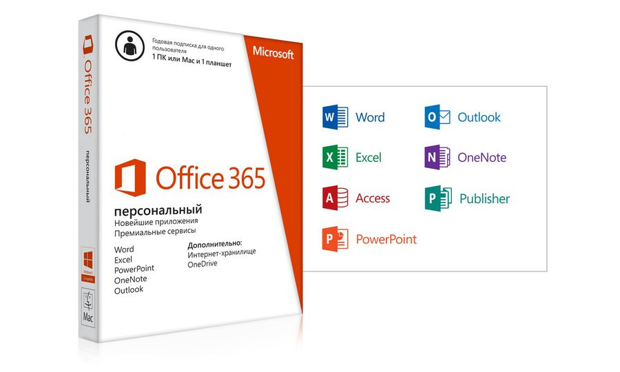 Microsoft Office 365 Personal Key EUROPE 1 PC 1 Year
