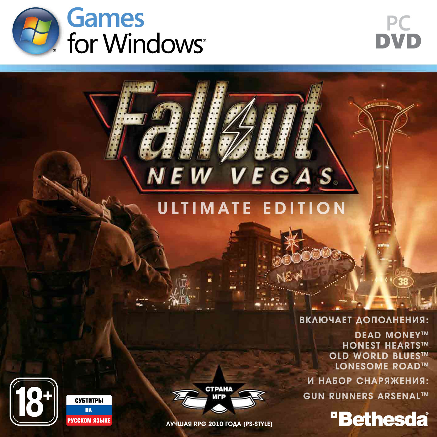 Fallout: New Vegas Ultimate Edition - Steam Gift RU/CIS