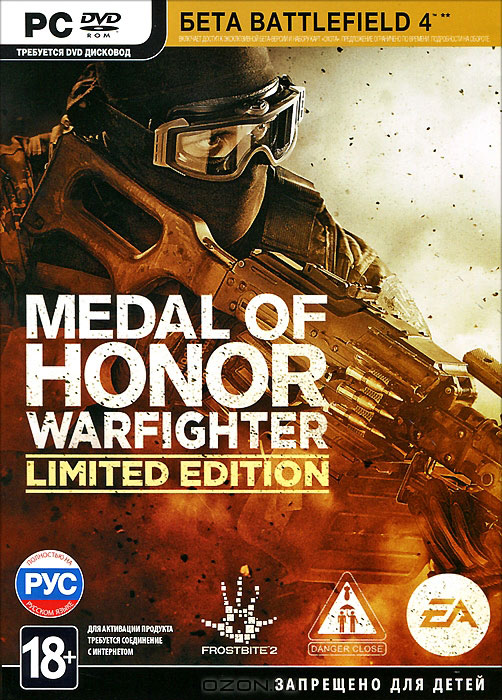 MEDAL OF HONOR WARFIGHTER LE  RUS ONLY REGION FREE