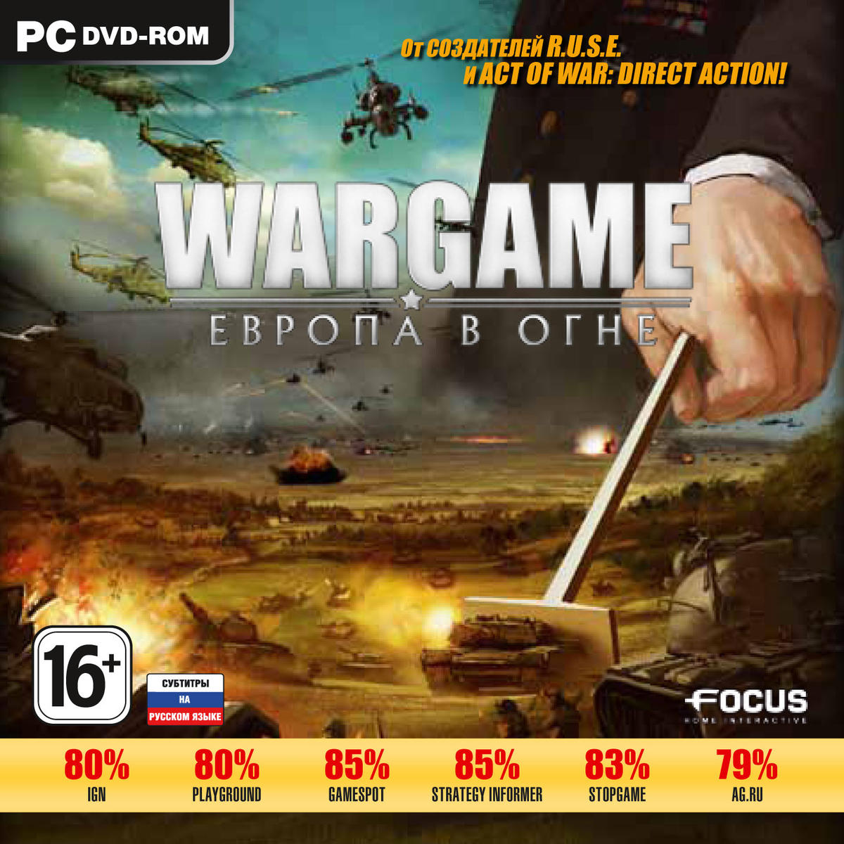 WARGAME: EUROPEAN ESCALATION REGION FREE RUS + STEAM KEY