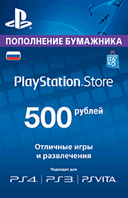 Card payment Playstation Network RUS 500 rubles