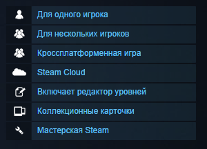 POSTAL 2 (Steam gift / Region free) + Подарок