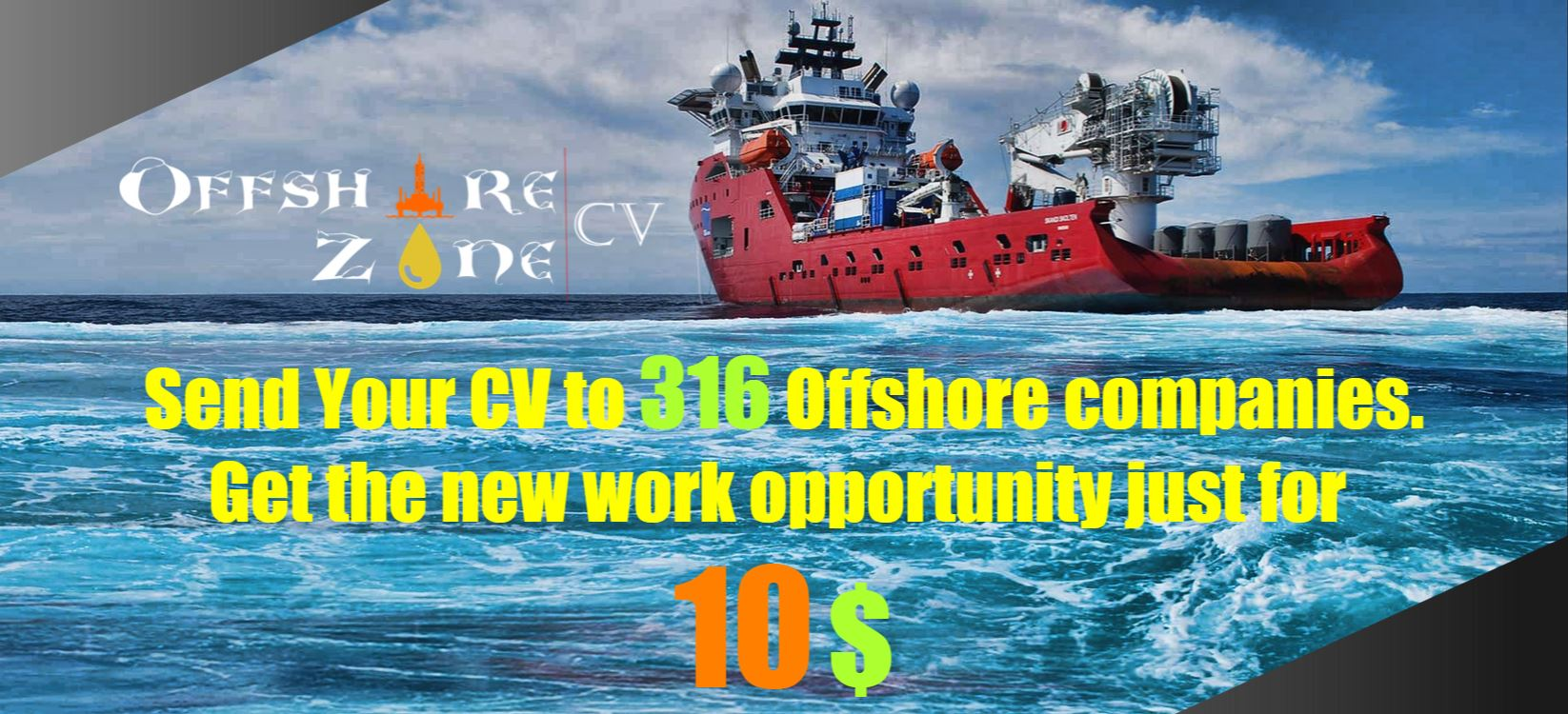 Offshore Zone | CV [Mailer For Seamen / Рассылка CV]
