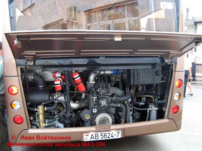 Эксплуатационные материалы МАЗ 206(085)