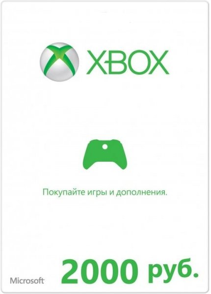 Xbox Live - payment card 2000 rubles (Russian).