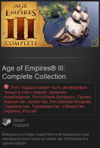 Age Of Empires III Complete