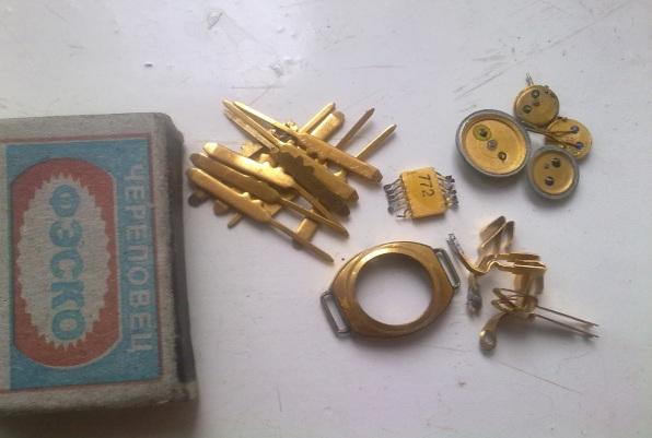 Из чего можно добыть золото в домашних условиях