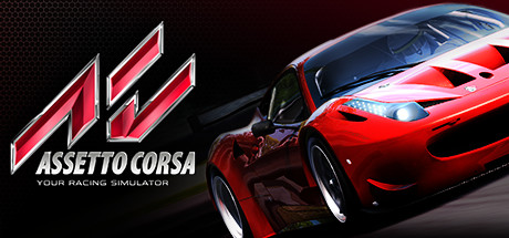 ASSETTO CORSA (STEAM РОССИЯ)