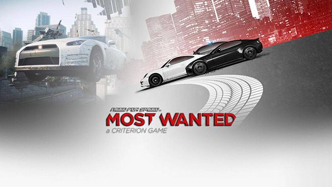 Купить Need For Speed Most Wanted + Секретка