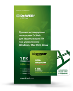 Dr.Web Security Space 3 month 1 PC + 1 mob REG FREE