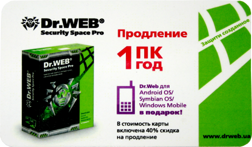 Dr.Web Security Space renewal 1 year 1 PC +1 m REG FREE