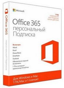 Microsoft Office 365 personal 1 PC + 1 tablet 1 year