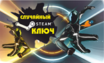 Cheap steam random key | 250 games inside REG FREE