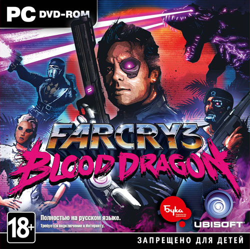 Far Cry 3 Blood Dragon (Uplay key)