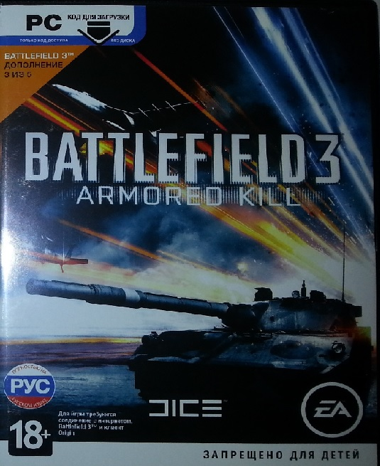 Battlefield 3: Armored Kill DLC3 (Origin key) rus