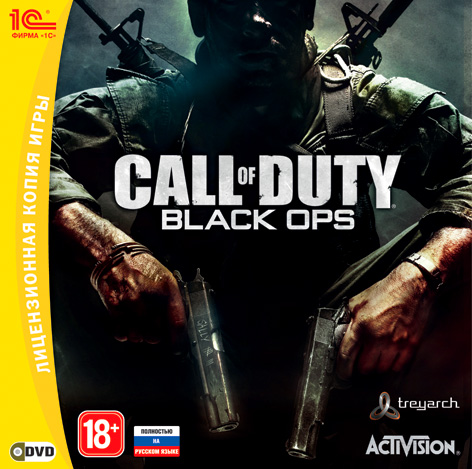 Call Of Duty: Black Ops (Steam key)CIS