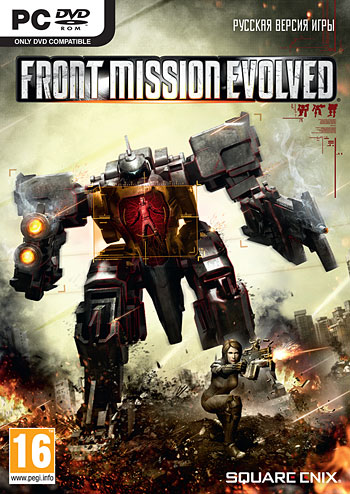 FRONT MISSION EVOLVED + ВАНЗЕР ПАК1 (Steam key)CIS