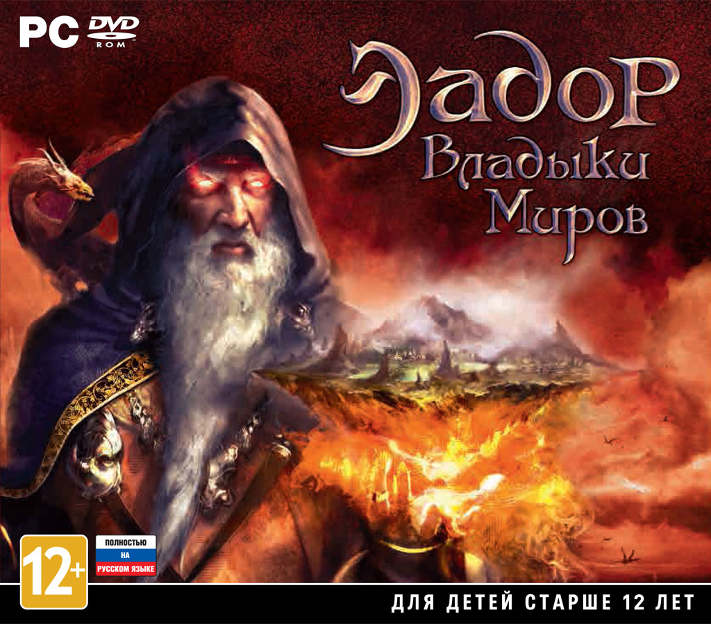 Эадор. Владыки миров (Ключ Steam)CIS