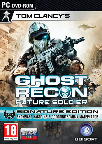 Ghost Recon Future Soldier signature edit (key Uplay)