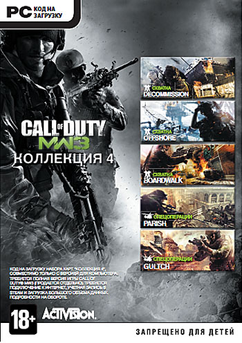Call of Duty: Modern Warfare 3 Collection 4 (steam key)