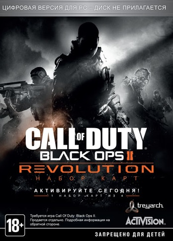 Call of Duty Black OpsII Revolution DLC1 (Steam key)CIS