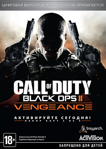 Call of Duty: Black Ops 2 II Vengeance DLC3(Steam)CIS