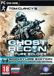 Ghost Recon Future Soldier signature edit (Ключ Uplay)