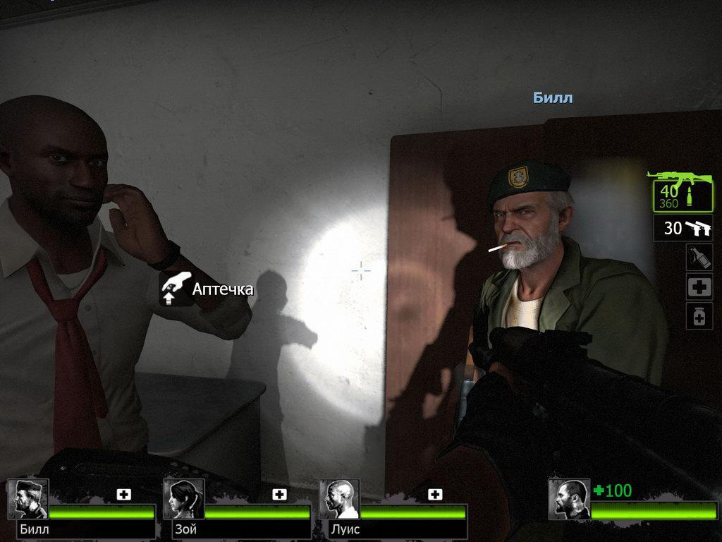 Left 4 Dead 2 |Steam Gift| RUSSIA