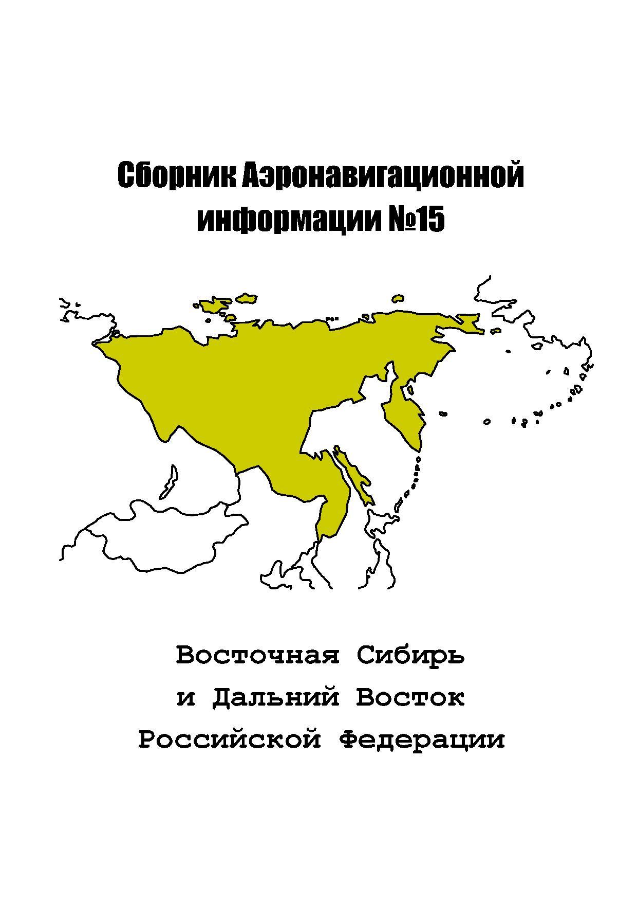 Жигули №15, 15-11