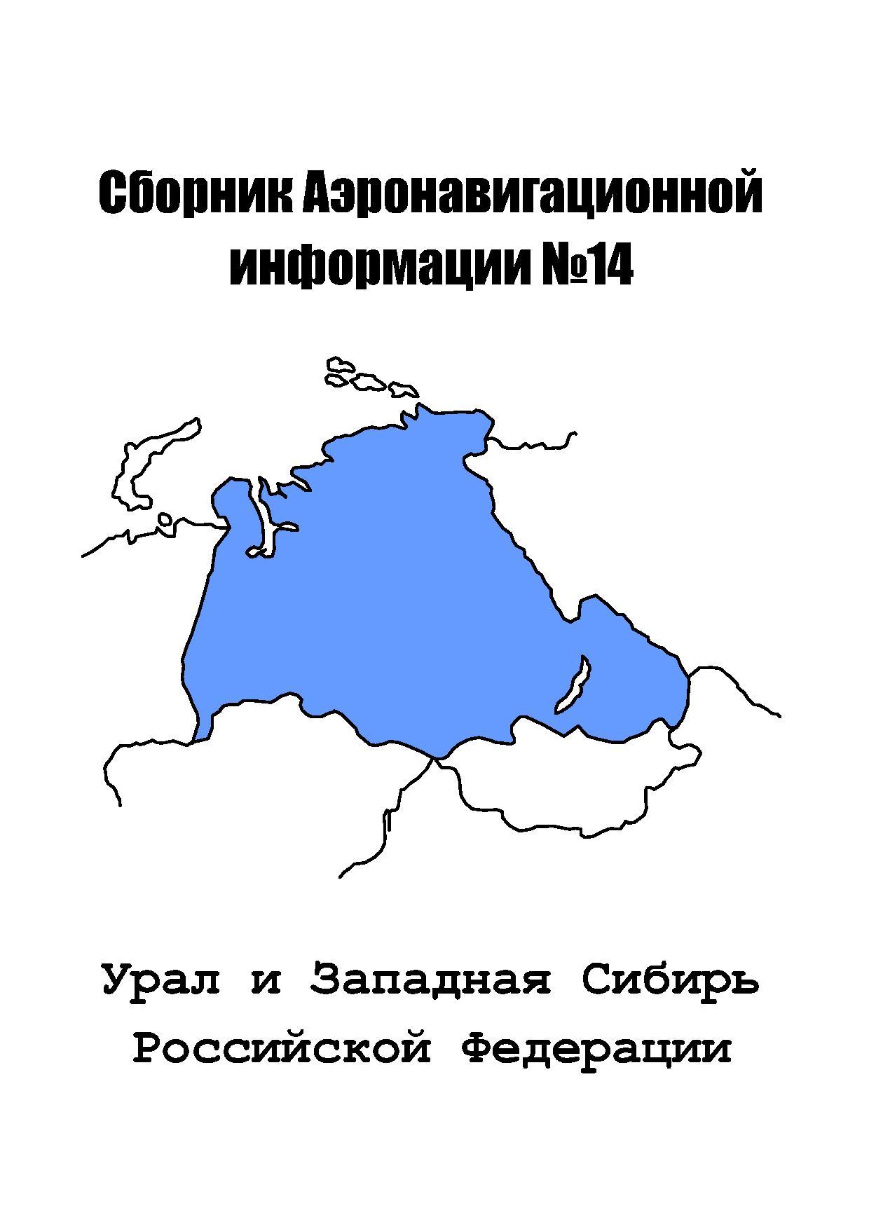 Жигули №14, 15-11