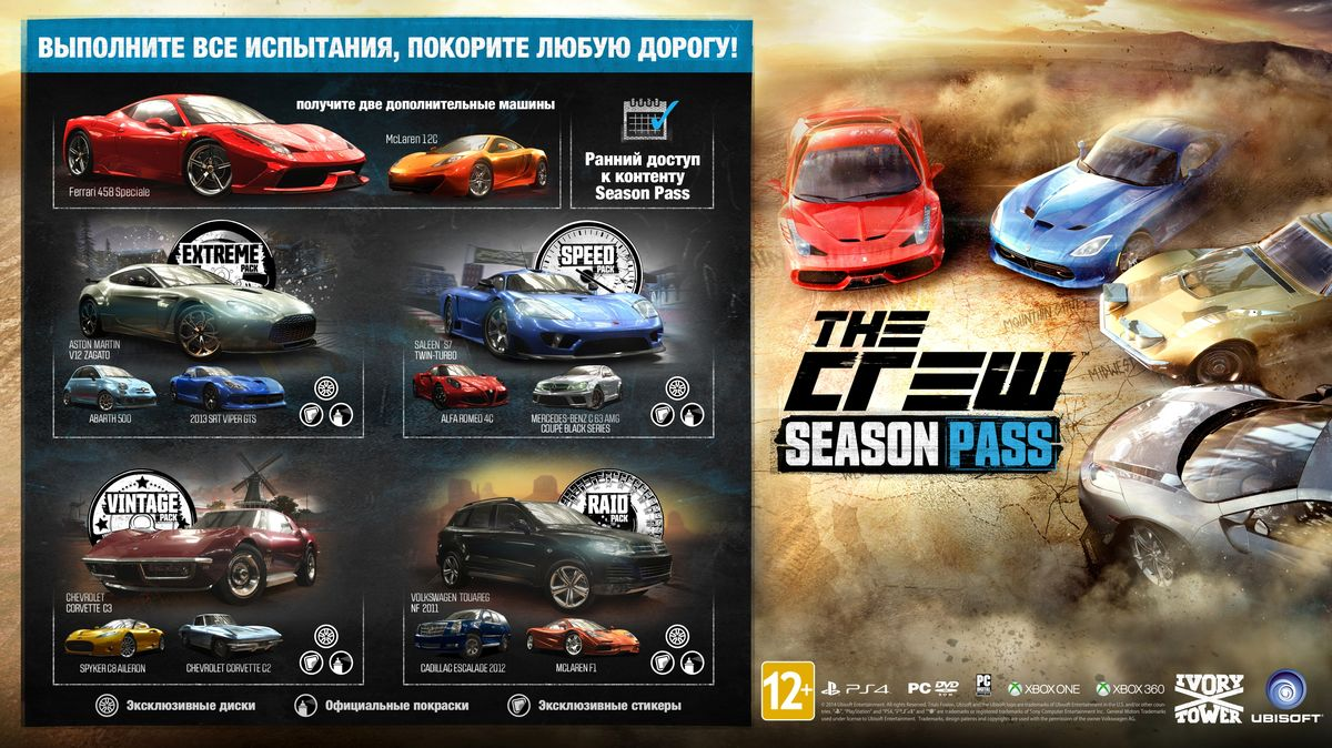 The Crew Season Pass DLC UPLAY KEY Region Free