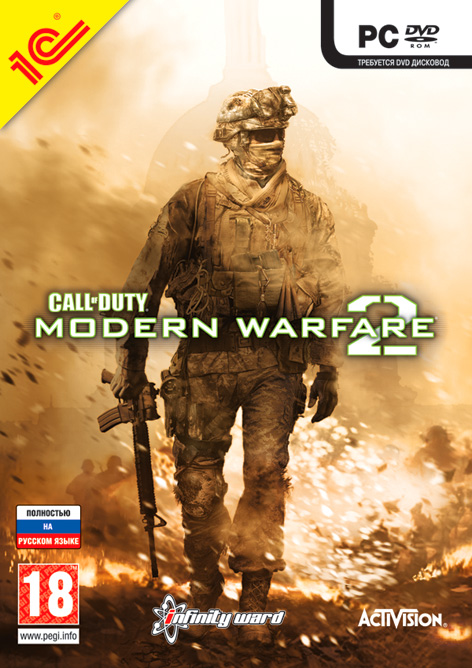 Call of Duty: Modern Warfare 2 (Key Steam/Region Free)