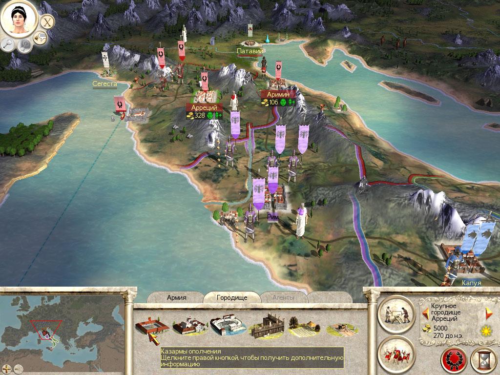 Total war: rome 2 скачать торрент бесплатно.