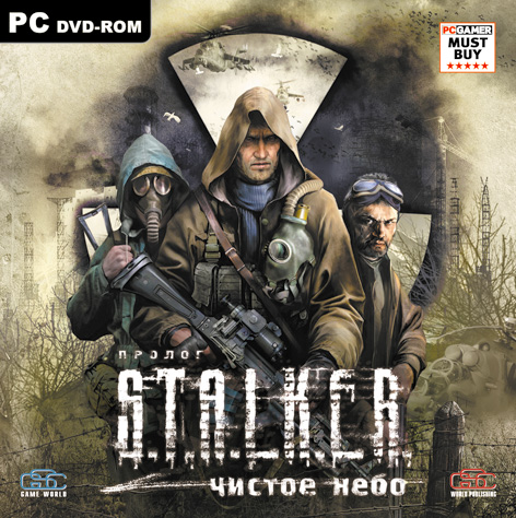 S.T.A.L.K.E.R.: Clear Sky (Steam & GOG - RegFree)