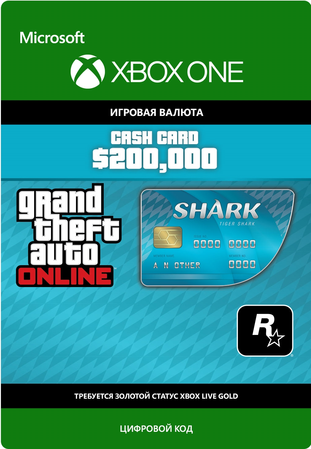 GTA Online: Tiger Shark Cash Card ($200 000) for Xbox