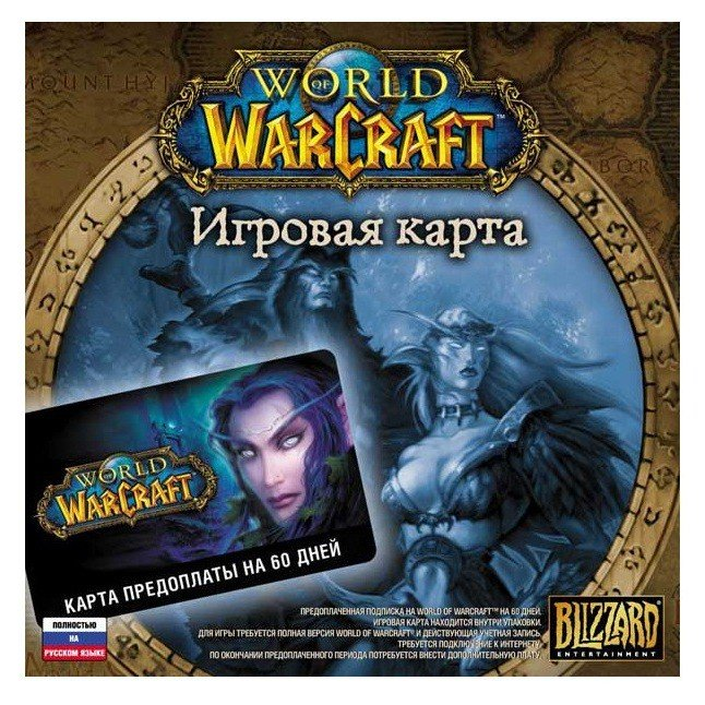 World of Warcraft: Time Card 60 days (RU/CIS)