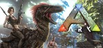 ARK: Survival Evolved (Steam gift | RU/CIS)