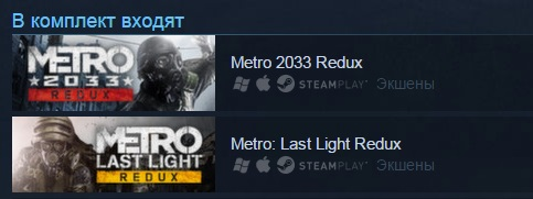 Metro Redux Bundle (2033 + Last Light) (Steam RU + CIS)