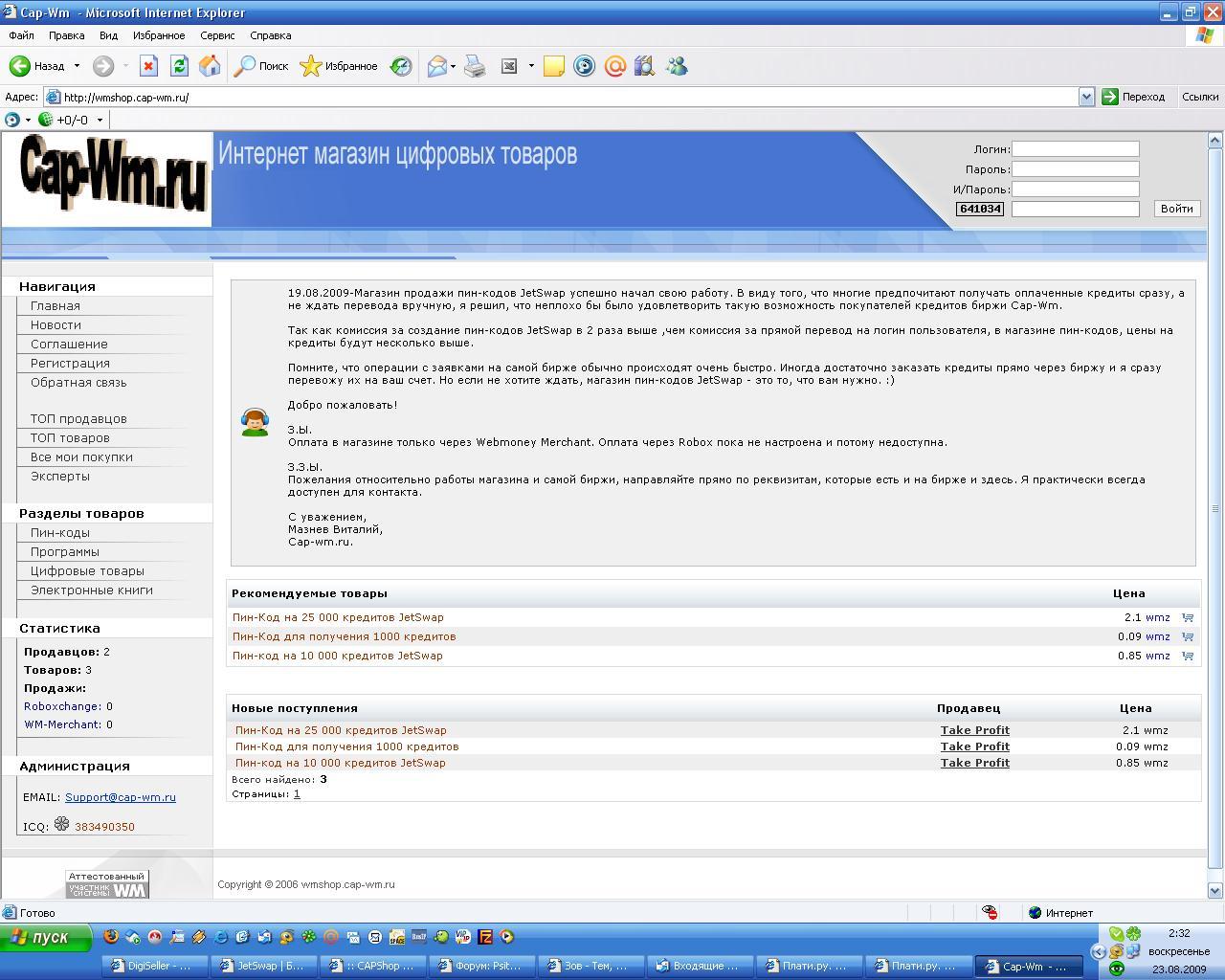 Италия ниссан логотип интернет-магазины листьев онлайн и оффлайн.