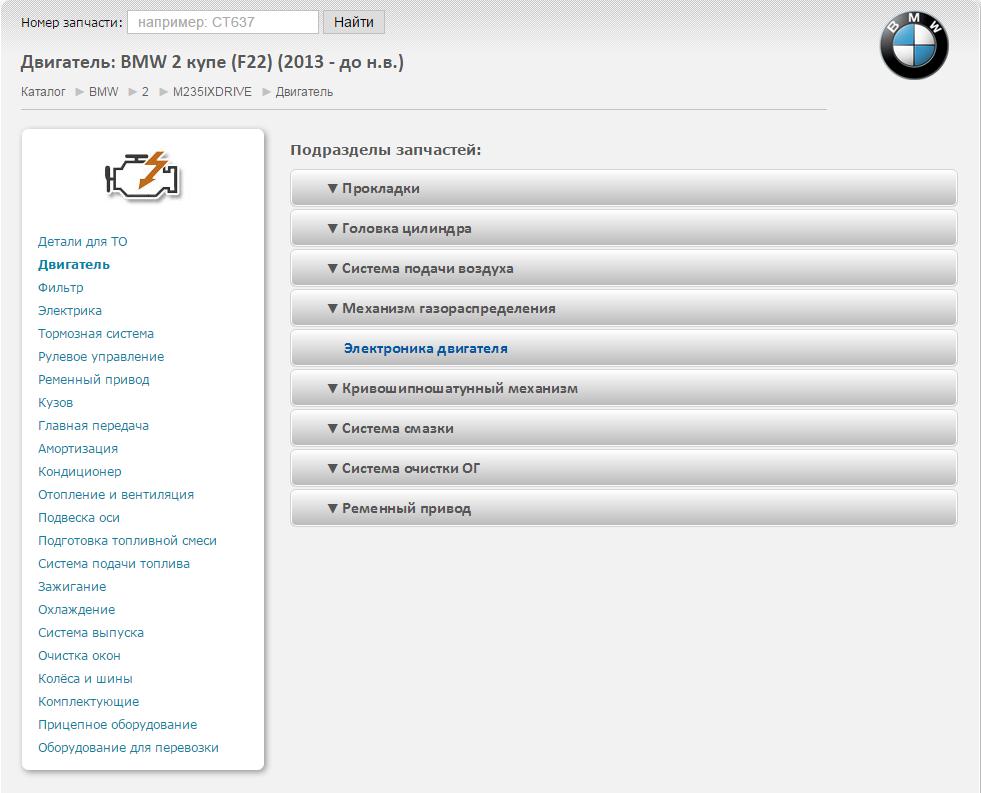 microsoft office 2013 keygen torrent