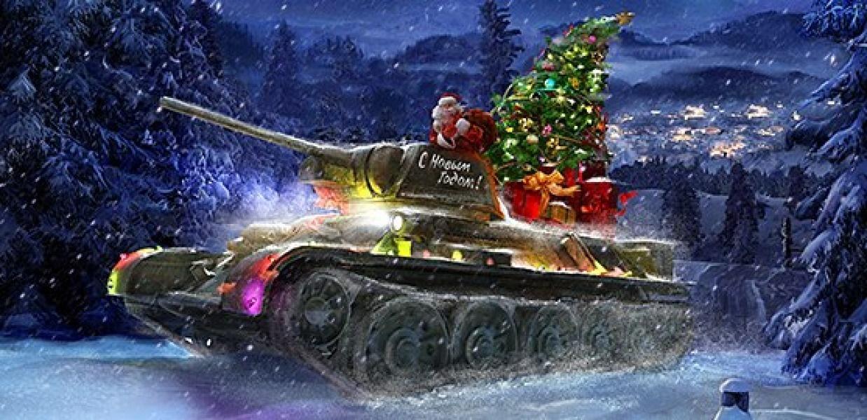Акция ворлд оф танк новый год