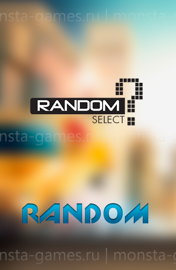 RANDOM STEAM KEY ELITE (от 299 до 1499 руб в Steam)