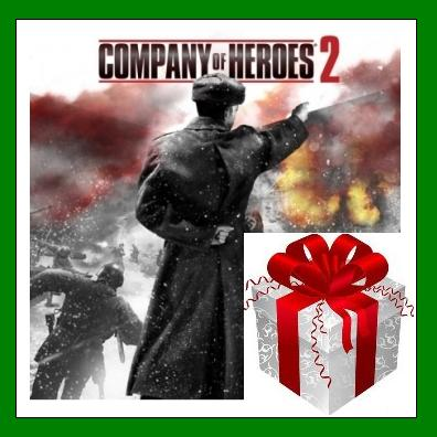 Company of Heroes 2 - Steam Gift Region Free + GIFT