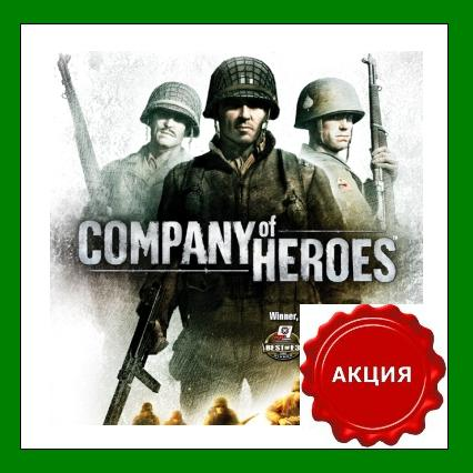 Company of Heroes - CD-KEY - Steam Region Free + SHARE